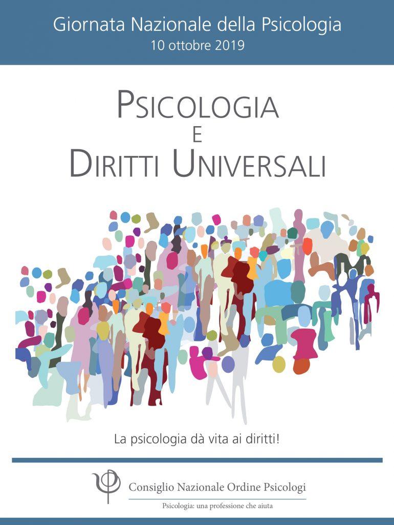 GIORNATA NAZIONALE DELLA PSICOLOGIA 2019: DIRITTI UNIVERSALI E STUDI APERTI